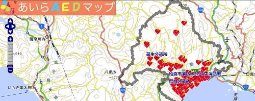 あいらAEDマップ